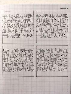 [캘리그라피] 캘리그라피 소품, 조명, 캘리그라피 조명 : 네이버 블로그 Calligraphy Letters, Caligraphy, Typography, Lettering, Poems, Language, Feelings, My Favorite Things, Blog