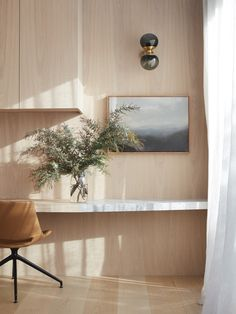 Sydney-based interior design studio Lane & Grove bring practicality and textural contrast to this light-filled Clovelly home. Interior Design Magazine, Interior Design Studio, Home Office Design, Magazine Design, Interior Styling, House Design, Design Design, Design Offices, Modern Offices