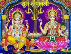 Laxmi Ganesh Deepavali Special, Ganesh Wallpaper, Diwali Diya, Lakshmi Images, Ganesh Images, Ganesha, Hd Photos, Deities, Religion