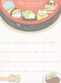 "San-X Sumikko Gurashi ""Sushi"" Mini Memo Pen Pal Letters, Cute Letters, Memo Template, Memo Notepad, Note Doodles, Bullet Journal Books, Printable Scrapbook Paper, Kawaii Stationery, Writing Paper"