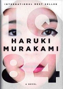 Chip Kidd Discusses the Book Jacket for Haruki Murakami's Forthcoming Novel « Knopf Doubleday - Knopf Haruki Murakami, Good Books, Books To Read, My Books, Reading Books, Bedtime Reading, This Is A Book, The Book, Book 1