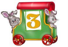 УЧИМ ЦИФРЫ   OK.RU Numbers Preschool, Kids Education, Views Album, Clip Art, Yandex Disk, Maths, Google, Travel, Infant Activities