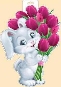 Disney Phone Wallpaper, Galaxy Wallpaper, Cartoon Wallpaper, Happy Birthday Wishes Cards, Happy Birthday Images, Beautiful Flowers Wallpapers, Beautiful Nature Wallpaper, Rose Flower Wallpaper, Art Mignon