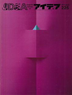 IDEA magazine, 225, 1991. Cover Design: Holger Matthies