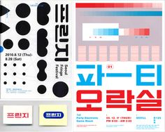 글꼴 짓는 디자이너 김태헌
