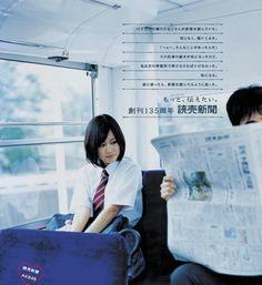 Yomiuri ads 2