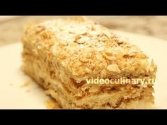 Napoleon cake Recipe - Russian Style Mille feuille Napoleon cake (mille-feuille) is made of puff pastry layers filled with Diplomat Cream or German Buttercream (pastry cream lightened with whipped cream or b. Napoleon Cake Russian, Russian Cakes, Russian Desserts, Russian Recipes, Napoleon Dessert, Cheesy Pull Apart Bread, Flaky Pastry, Pastry Cake, Yummy Cakes