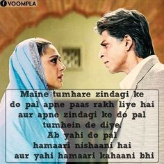 Nice Quote-about-love-from-hindi-movie-Veer-Zaara. Romantic Dialogues, Movie Dialogues, Song Lyric Quotes, Movie Quotes, Lyrics, Karma Quotes, Life Quotes, Deep Quotes, Shah Rukh Khan Quotes
