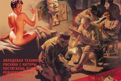 俄罗斯艺术家描绘的性感苏联:苏维埃没有性爱_文化频道_凤凰网#p=1