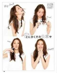 Satomi Ishihara 石原さとみ Japanese Beauty, Japanese Girl, Asian Beauty, Hair Inspo, Hair Inspiration, Petty Girl, About Hair, Girls In Love, Ulzzang Girl