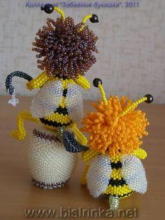 Пчелки из бисера