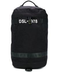 Diesel Rucksack in Zylinderform - Schwarz DieselDiesel Man Up, Diesel, Lunch Box, Backpacks, Bags, Men, Shopping, Diesel Fuel, Handbags