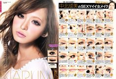 dtan0914:   Makeup tutorial featuring Narumi Nakakita in Edge Style's December 2012 issue.
