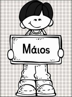 Οι δώδεκα μήνες. Δημιουργικές εργασίες για τα παιδιά του δημοτικού. (… Learn Greek, School Projects, Kindergarten, Learning, Kids, Character, Cloud, Baddies, Young Children