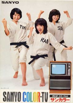 Sanyo Color TV vintage Japan ad | サンヨー 1978