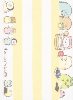 "San-X Sumikko Gurashi ""Sushi"" Mini Memo Printable Scrapbook Paper, Printable Stickers, Sanrio Hello Kitty, Memo Notepad, Sanrio Wallpaper, Bullet Journal Notes, Quilling Paper Craft, Cute Notes, Kawaii Stationery"