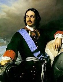 Peter assumed the title of Emperor and Russia officially became the Russian Empire in 1721. Peter the Great remains one of the most controversial figures in Russian history