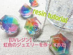 【UVレジン】虹色ジュエリーを作ってみた【resin tutorial】