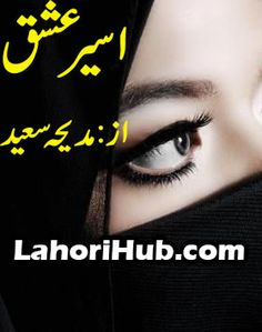 Aseer E Ishq by Madiha Saeed On-line Romantic Urdu from urdu romantic novels. Novels are an superior time spender for folks. Novels To Read, Urdu Novels, Reading Online, Marriage, Pdf, Romantic, Books, Valentines Day Weddings, Libros