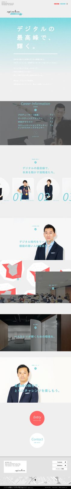 http://www.spicebox.co.jp/career/