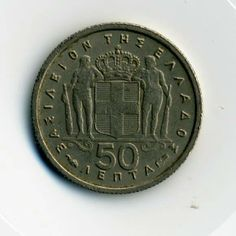 penintaraki-tou-1957 Old Greek, Greek Art, Greece Photography, T Art, World Coins, Human Emotions, Big Love, My Memory, Coin Collecting