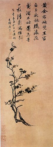 (China) Plum Blossom of the Four Gentlemen by unknown artist. Ming dynasty. 明 唐寅 梅花图. China Online Museum.
