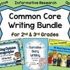 Common Core Writing: This discounted bundle includes three writing projects especially for 2nd and 3rd graders. The three writing packets in this b...