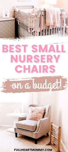 Looking for a nursery chair for a small space? This guide to small rockers or gliders has you covered! You'll want to save these ideas for later or add to your baby registry! Nursery Rocker, Rocking Chair Nursery, Nursery Chairs, Baby Glider, Baby Sofa, Small Space Nursery, Baby Life Hacks, Small Nurseries, Glider And Ottoman