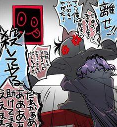 xả ảnh angel of death - 28 Angel Of Death, Ib And Garry, Otaku Anime, Anime Art, Ib Game, Mad Father, Rpg Horror Games, Satsuriku No Tenshi, Rpg Maker