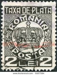 Romania stamp Stamps, Silver, Romania, Seals, Postage Stamps, Stamp