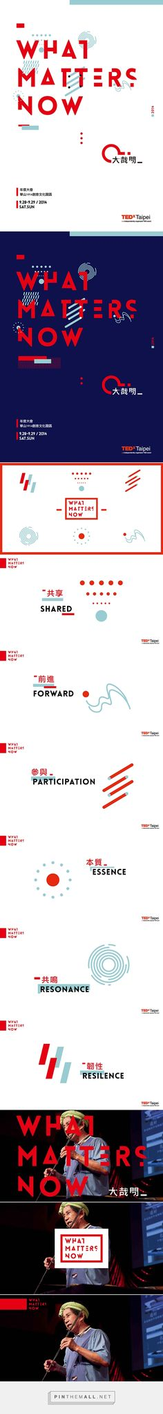 TEDxTaipei 2014 Pitch on Behance