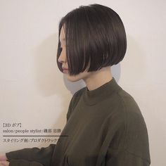 Copper Layered Bob with Bangs - 50 Classy Short Bob Haircuts and Hairstyles with Bangs - The Trending Hairstyle Cute Bob Haircuts, Inverted Bob Haircuts, Bob Hairstyles For Thick, Hairstyles With Bangs, Blonde Bob Haircut, Bobs For Thin Hair, Shot Hair Styles, Bob With Bangs, Lob Hairstyle