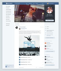 Dribbble - Profile.png by Pavel