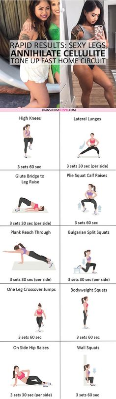 #womensworkout #workout #femalefitness Repin and share if this workout gave you sexy smooth legs! Click the pin for the full workout. https://www.musclesaurus.com/flat-stomach-exercises/