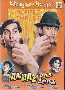 Ridiculously cheesy outdated slapstick humor yet, Andaz Apna Apna is my all time favorite Hindi comedy.