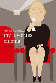「my favorites cinema」展 8人のクリエイターがお気に入りの映画をイメージしてつくったグッズが素敵! - シネフィル - 映画好きによる映画好きのためのWebマガジン