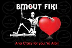 This absolutely hilarious romantic card is for all the love sick lovers out there.  'Bmout Fiki' translates to 'Ill Die in You' meaning that your love will be forever. It reflects how crazy in love you are with this person. The skeleton represents the 'die in you' and the heart represents the 'Ya Albi, My heart'.  www.arabicgreetingcards.com.au Love Sick, Crazy Love, Love You, Romantic Cards, Language Of Flowers, Hilarious, Funny, Arabic Quotes, Special Day