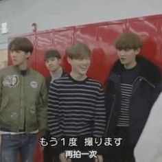 Don't touch channie's baek suho