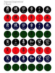 Verkauf inspirierende japanische Wörter Digital von OldMarket