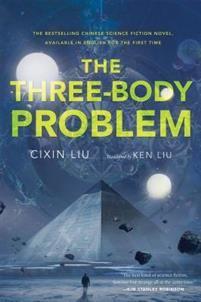 46) The Three-Body Problem by Cixin Liu