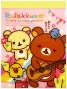 San-x Rilakkuma Picnic Guitar Mini Memo Pad