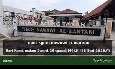 Pecihitam.org – Syekh Muhammad Nawawi al-Jawi al-Bantani Syekh Nawawi al-Bantani lahir di Tanara, Serang, 1230 H/1813 M dan wafat di Mekkah, Hijaz 1314 H/1897 M. Haul Syekh Nawawi al-Bantani selalu diperingati setiap tahunnya setiap akhir Syawal. Mengutip dari laman Pondok Pesantren Tengkele Serang Banten. Haul Syekh Nawawi al Bantani tahun ini rencananya akan di laksanakan […] Artikel ini Haul Syekh Nawawi al Bantani, Ulama Nusantara yang Mendunia ditulis oleh Arif Rahman Hakim dan