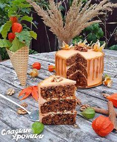 Мой идеальный морковный торт со сметанным кремом