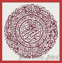 Islamic Cross Stitch: Free X-stitch Pattern of Al Fatihah Calligraphy