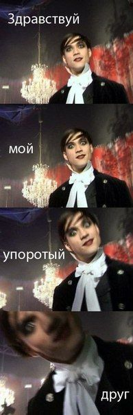 Типичный Моцартофанат | ВКонтакте