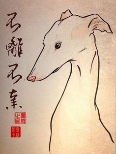Greyhound Tattoo, Greyhound Art, Italian Greyhound, Dog Day Afternoon, Isle Of Dogs, Illustration Art, Illustrations, Tier Fotos, Animal Sketches