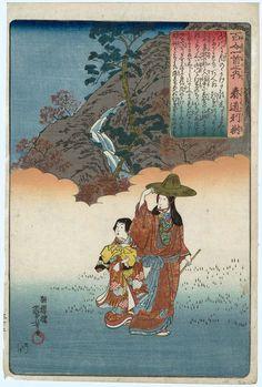 No. 32 in theseries. Poem by Harumichi no Tsuraki, from the series One Hundred Poems by One Hundred Poets (Hyakunin isshu no uchi)  「百人一首之内 春道列樹」 Japanese Edo period about 1840–42 (Tenpô 11–13) Artist Utagawa Kuniyoshi (Japanese, 1797–1861)