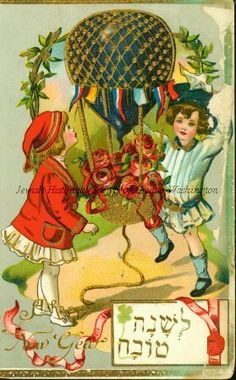 Rosh Hashanah postcard to Mr. Blumenthal, 1910 from @Jewish Historical Society of Greater Washington (JHSGW)