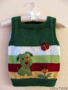 Hand Knitted Vest Ornamented with Handmade Felt by LineofVision, $35.00