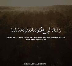 Quran Quotes Love, Quran Quotes Inspirational, Beautiful Islamic Quotes, Wisdom Quotes, Words Quotes, Hadith Quotes, Short Quotes Love, Good Day Quotes, Love Smile Quotes